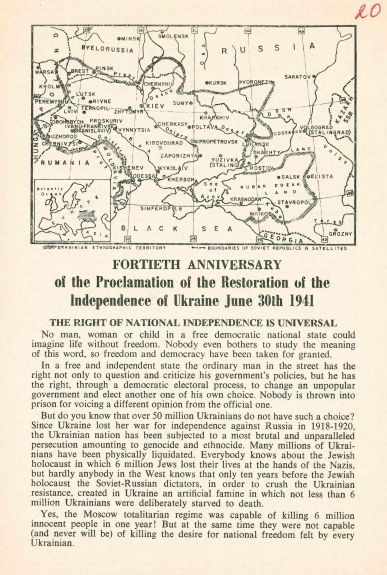 Fortieth anniversary of the Proclamation of the Restoration of the Independence of Ukraine June 30th 1941