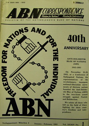 Люди та події на обкладинках ABN correspondence / People and events on covers of ABN correspondence